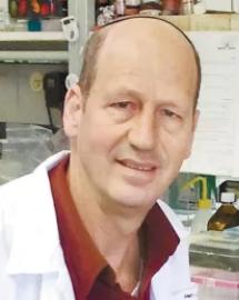 PROFESSOR DANIEL OFFEN